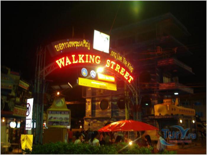 Волкинг Стрит: самая знаменитая улица в Тайланде