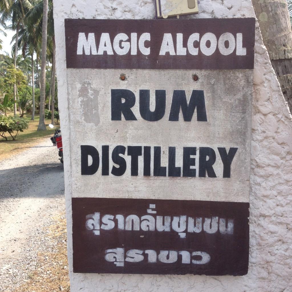 Йохохо и бутылка рома тайского!