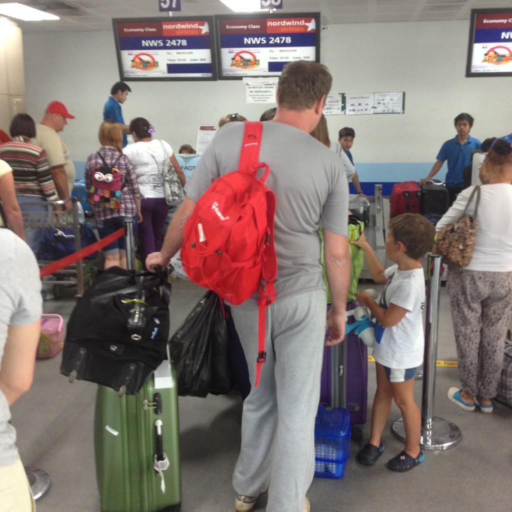 стойка регистрации в аэропорту Пхукета