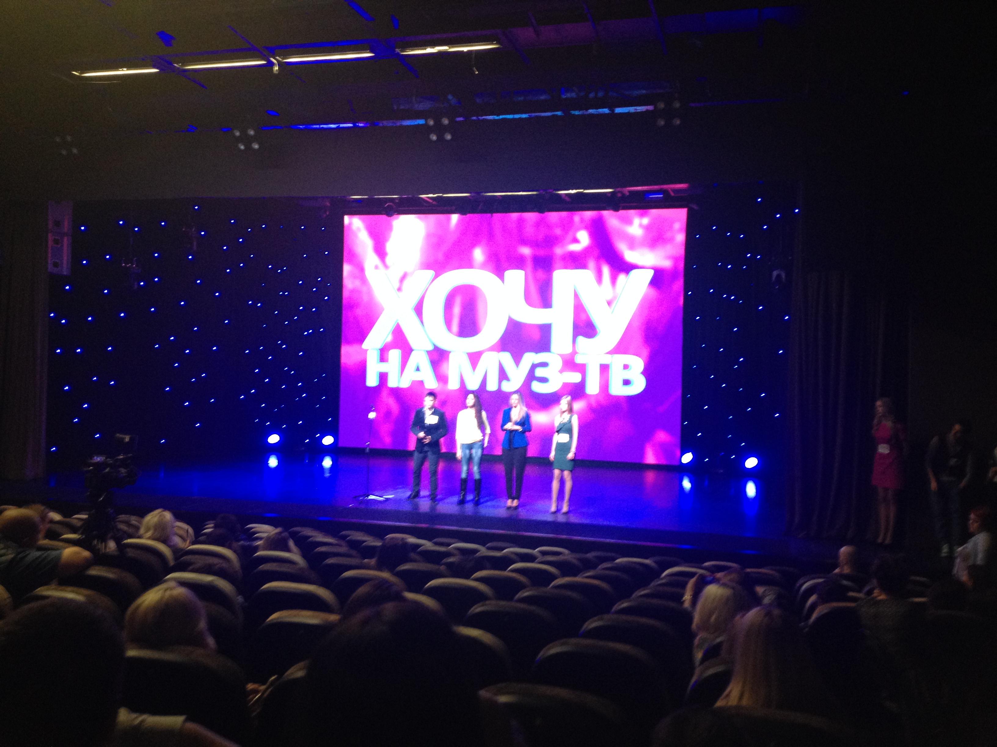 Кастинг МУЗ ТВ: Ребята выступают на сцене