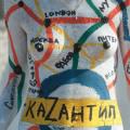 казантип 2015