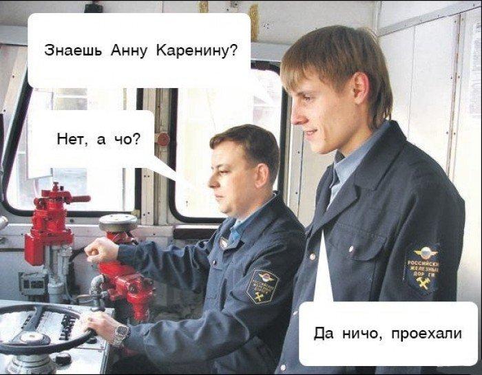 1360768601_prikolnye-karikatury-14