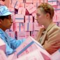 GERMANY BERLIN FILM FESTIVAL 2014