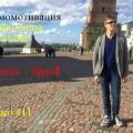 samomotivacija_bogachev001