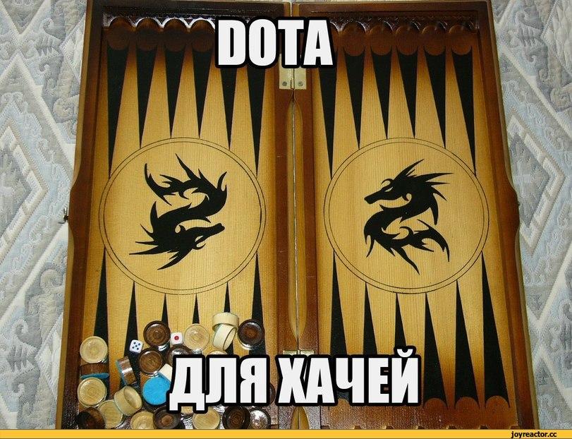 мем-песочница-585990