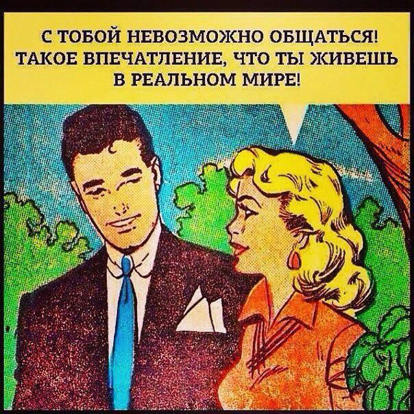 без дурацких картинок этот пост был бы слишком скучным))