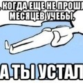 lol_63533529_orig_