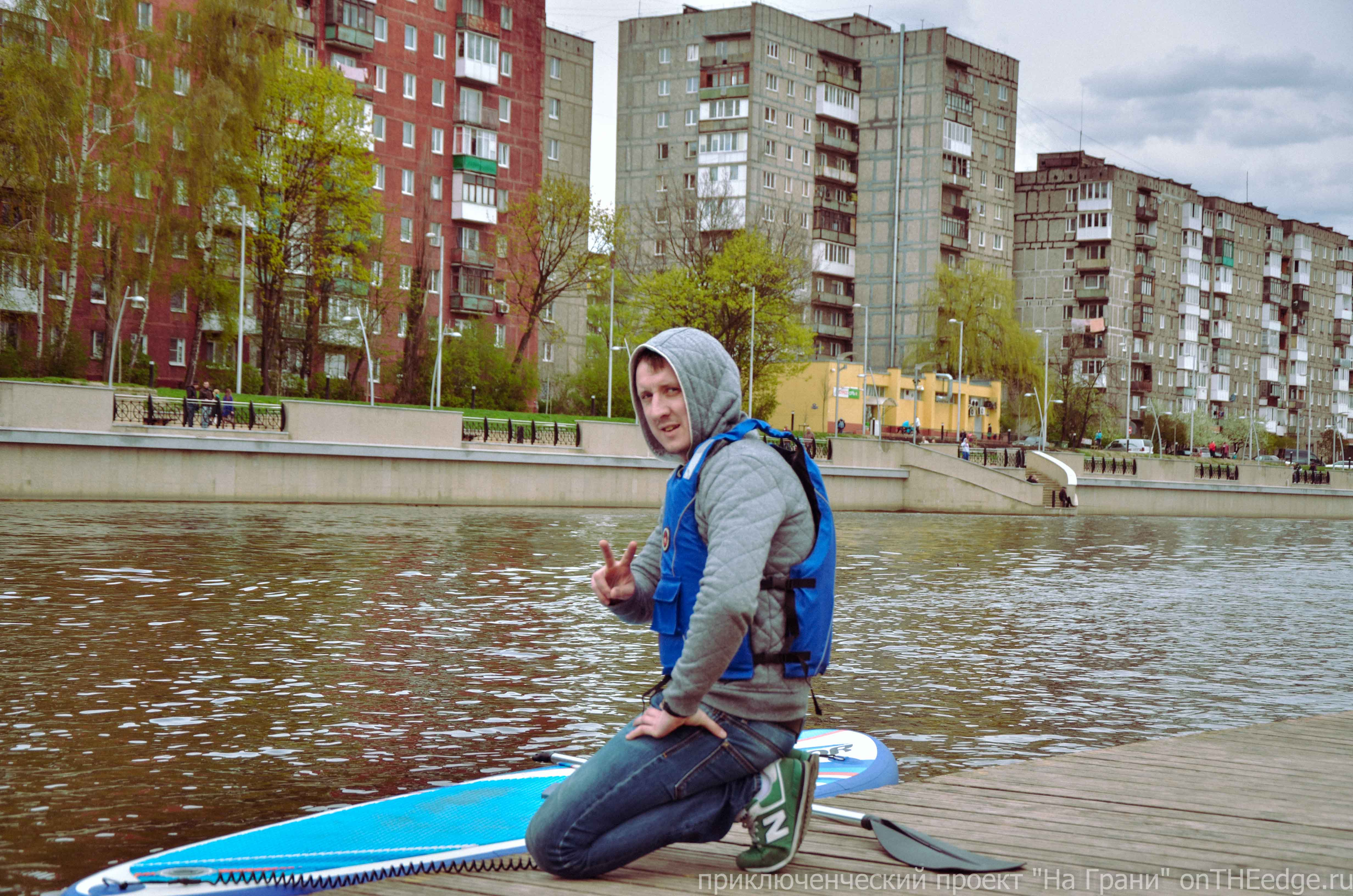 Леха-на-доске-для-сап-серфинга 8
