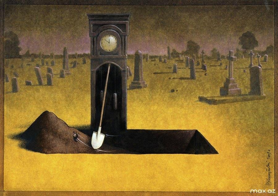 время копает нам яму