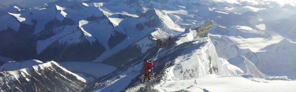 Какова настоящая высота Эвереста над уровнем моря?