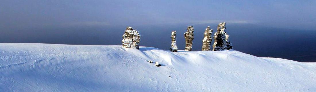 Как найти на карте России место под названием «Маньпупунёр»?