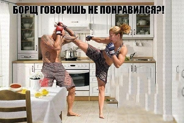 borsh fight