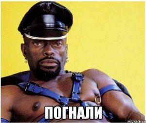 chernyj-vlastelin_49008642_orig_