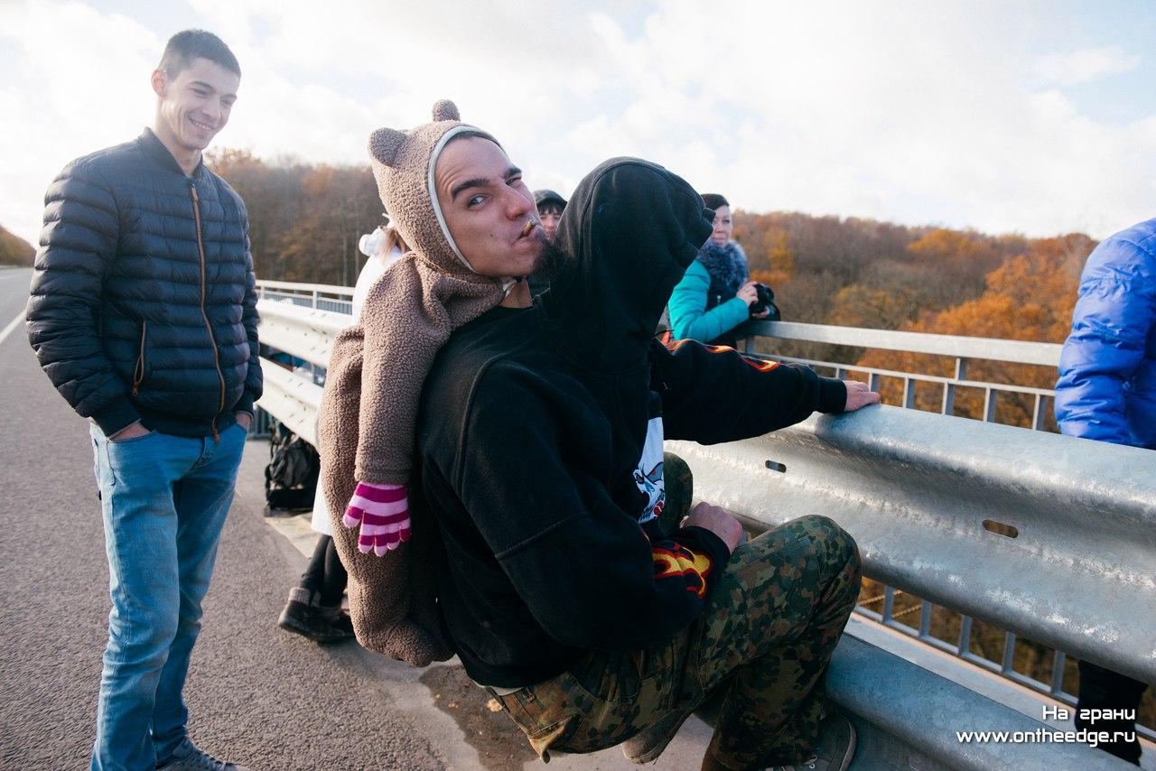 na-mostu