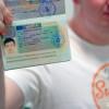 Как я получал в Калининграде двухлетнюю шенгенскую визу в Польшу