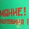 Размышления на тему «Как вести свой блог в интернете» + отчет о школе блоггеров Александра Борисова за 5й месяц
