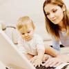 Какая работа в интернете на дому подойдет для женщины?