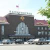 Какое расстояние от Москвы до Калининграда?