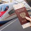 Как проверить наличие билетов на поезда дальнего следования— инструкция