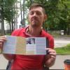 Интернет магазин Лабиринт — отзыв о книжном и код скидки для читателей