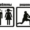 Тренировки по волейболу в Калининграде: Как мы запустили секцию для взрослых