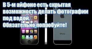 1348049951_podborka_16