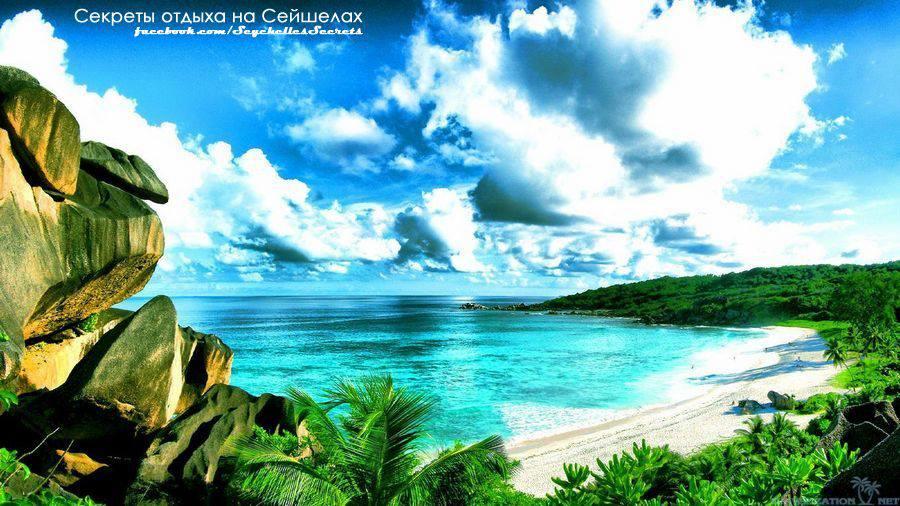 открытка с сейшельских островов