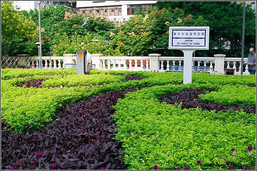 площадь Васко де Гама