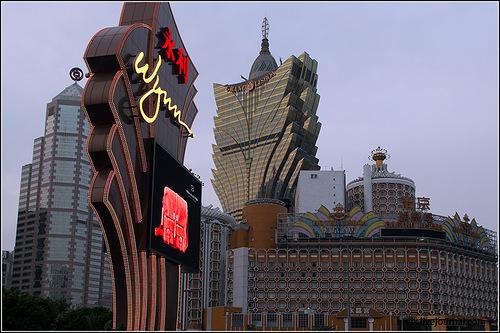 Три казино и банк в Макао