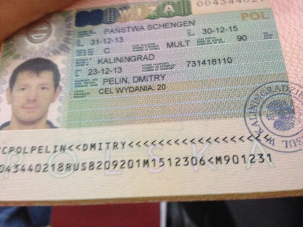 польская виза в калининграде