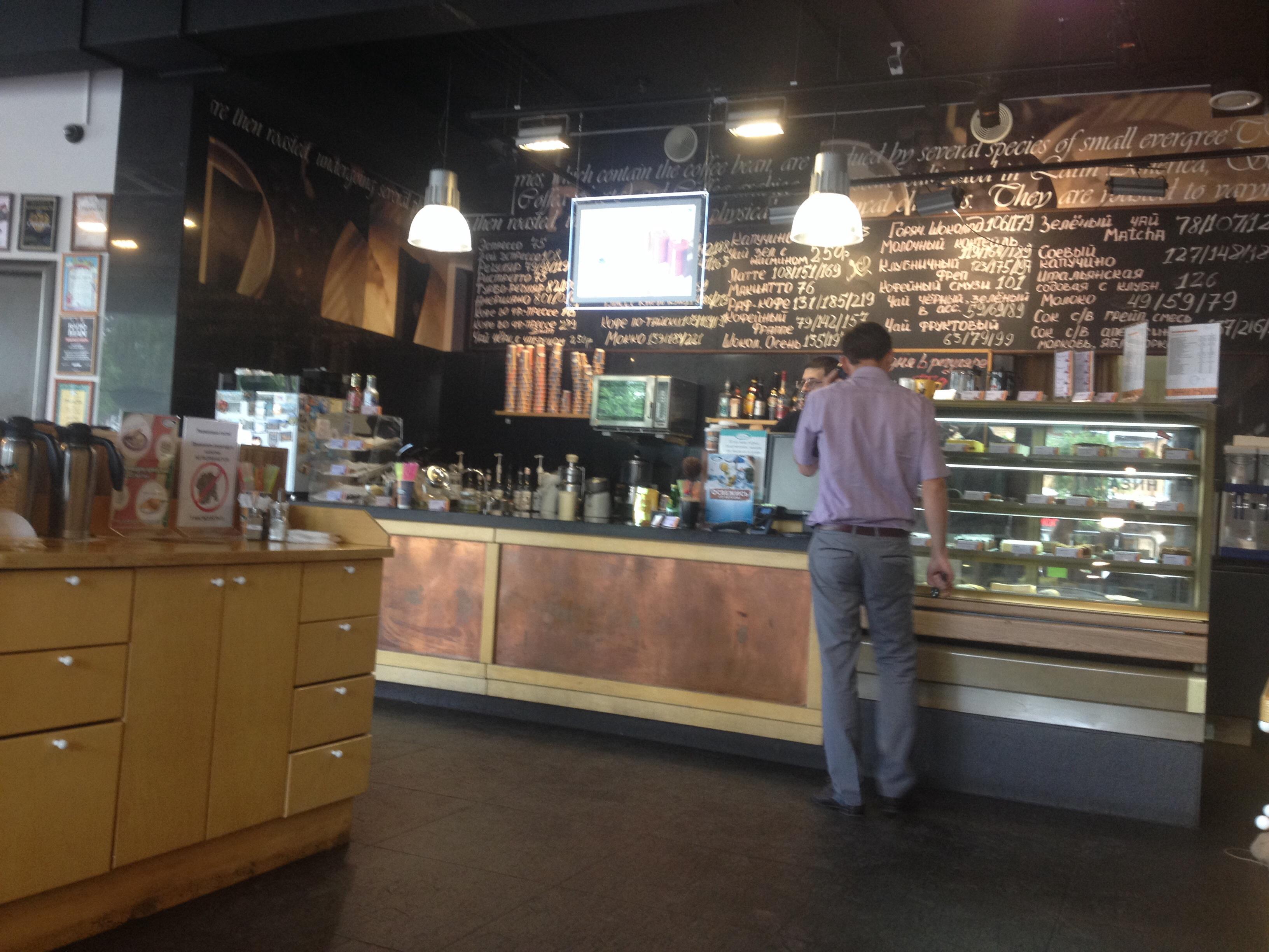 кофе бин в рязани