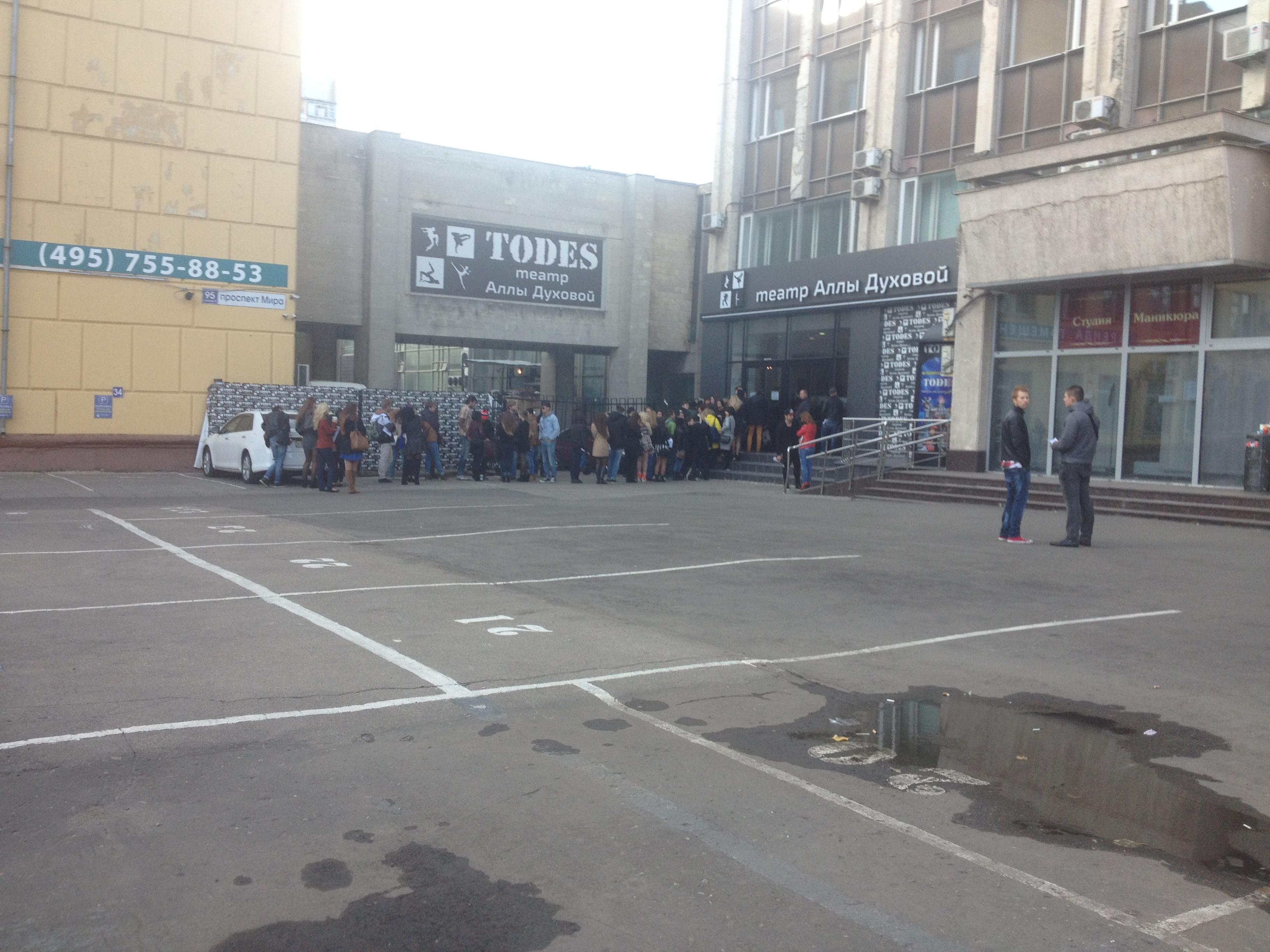 И эти все люди хотели попасть на кастинг канала МУЗ ТВ