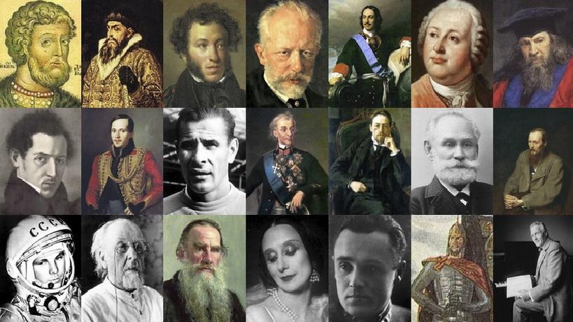 Картинки по запросу великие люди