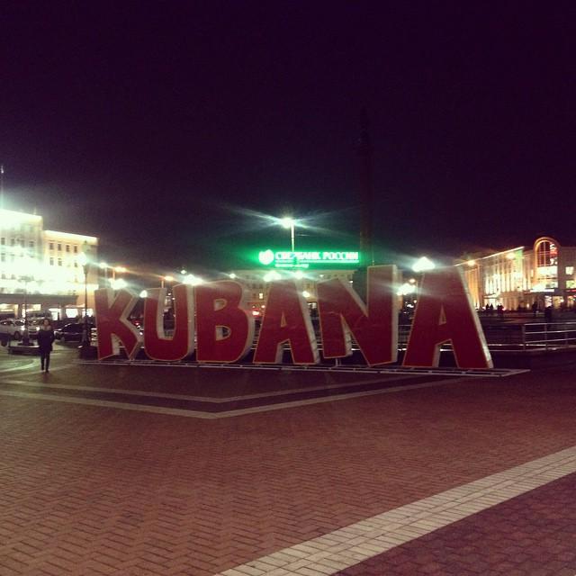 Буквы на площади Победы в центре Калининграда