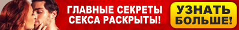 http://inpayment.ru/op/go/777frontman/p/7navmensteps