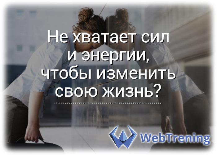 самомотивация богачев (1)