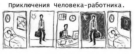 143643408819123133