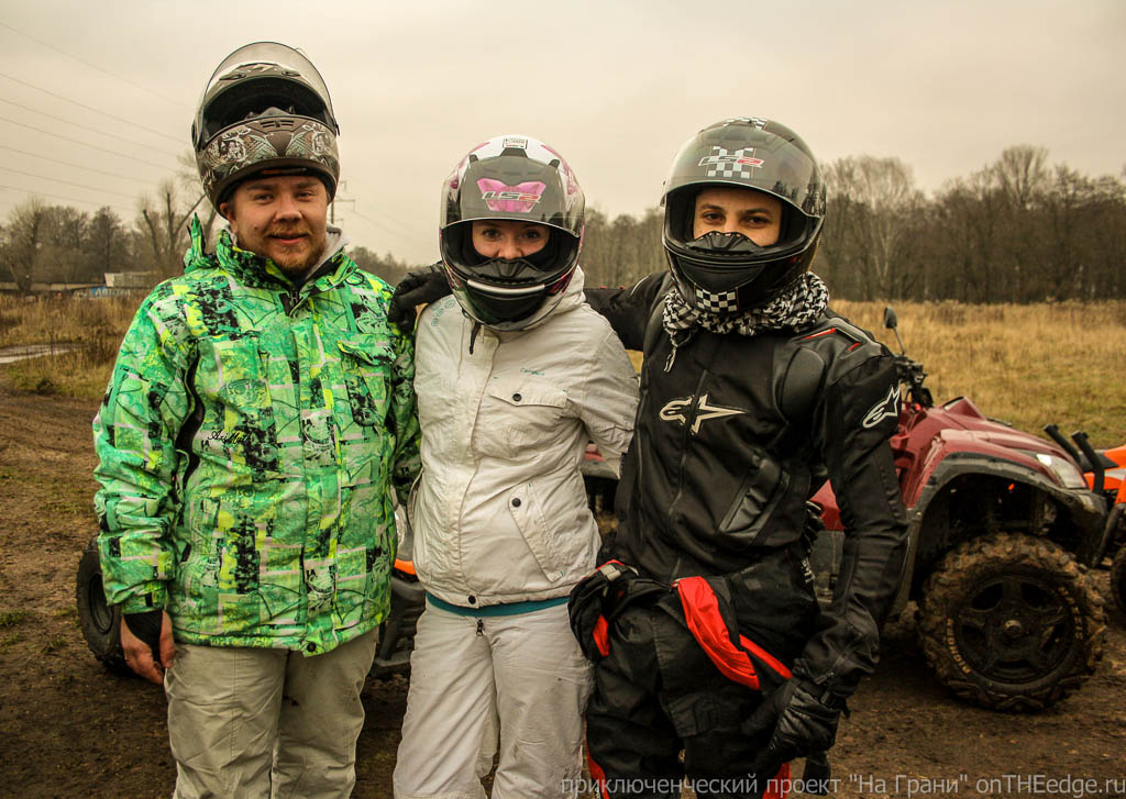 гонки на квадроциклах по грязи