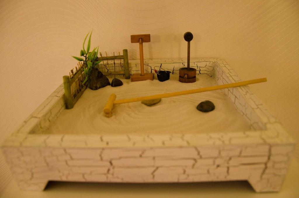 садик для медитаций