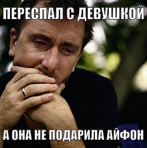 картинка к тексту ниже)