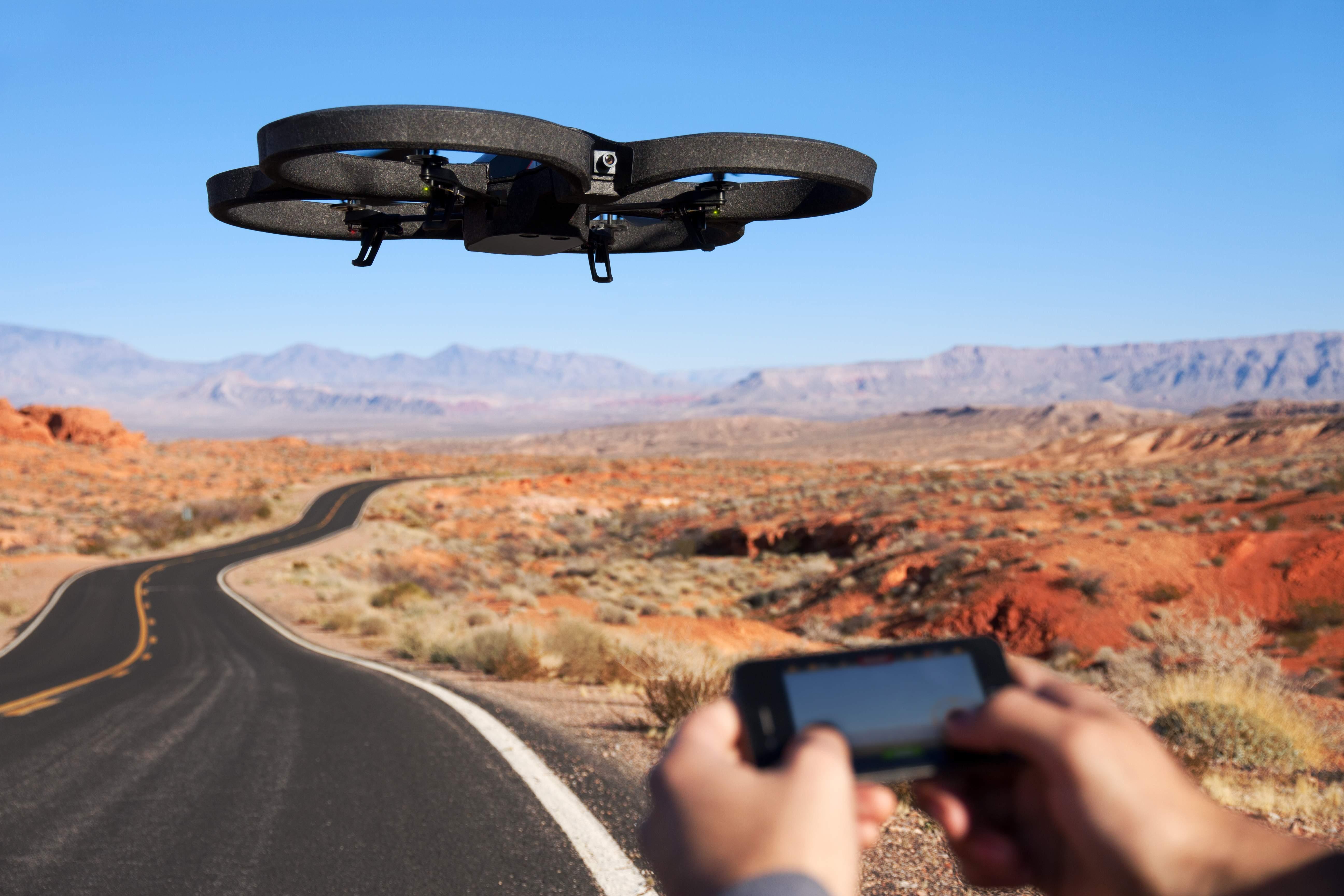 ар дрон в небе