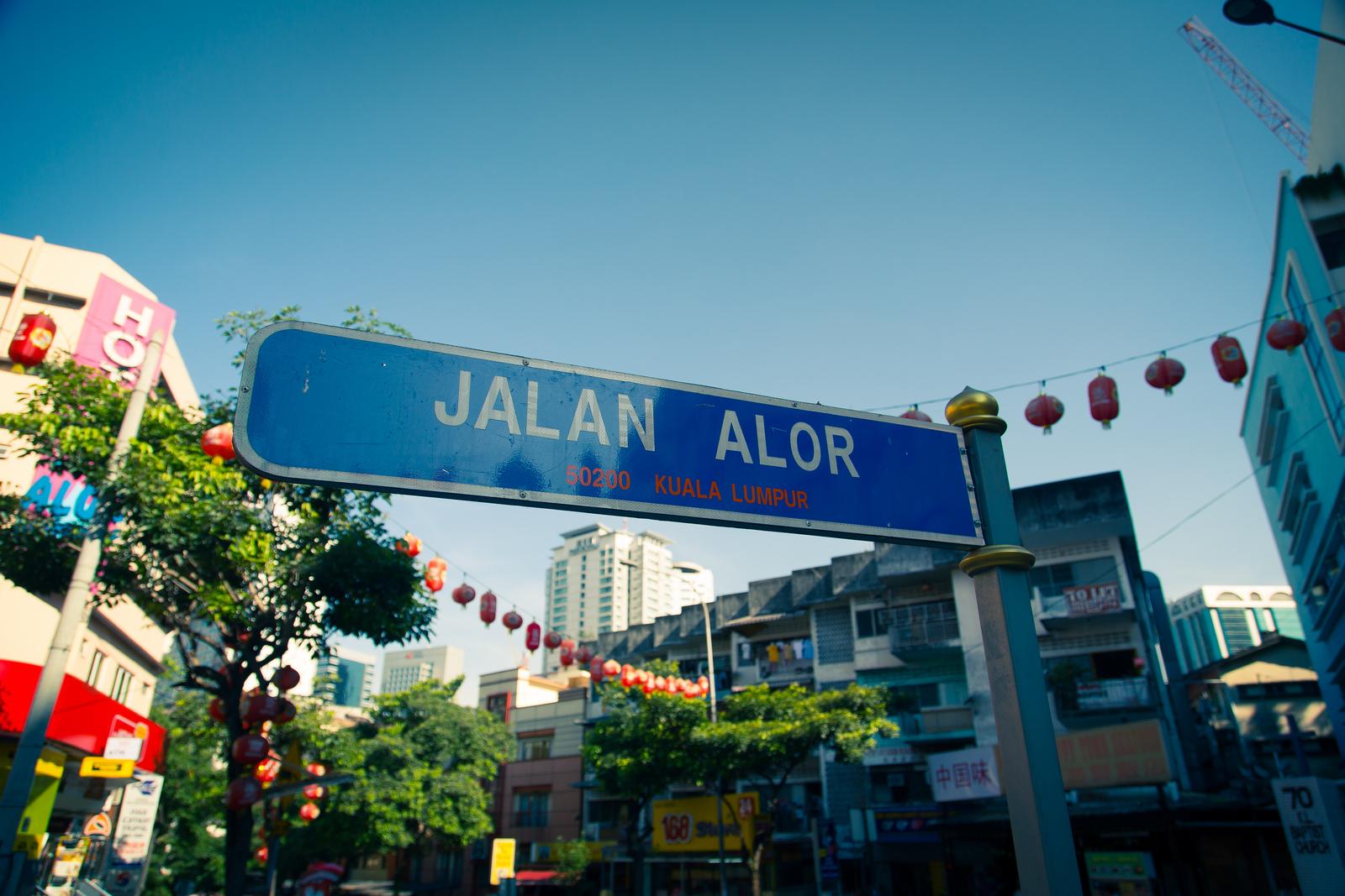 Jalan Alor