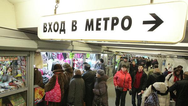 метрооо