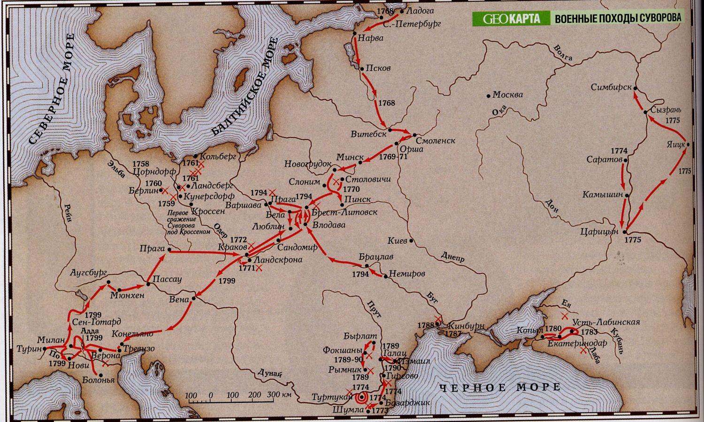 карта походов суворова
