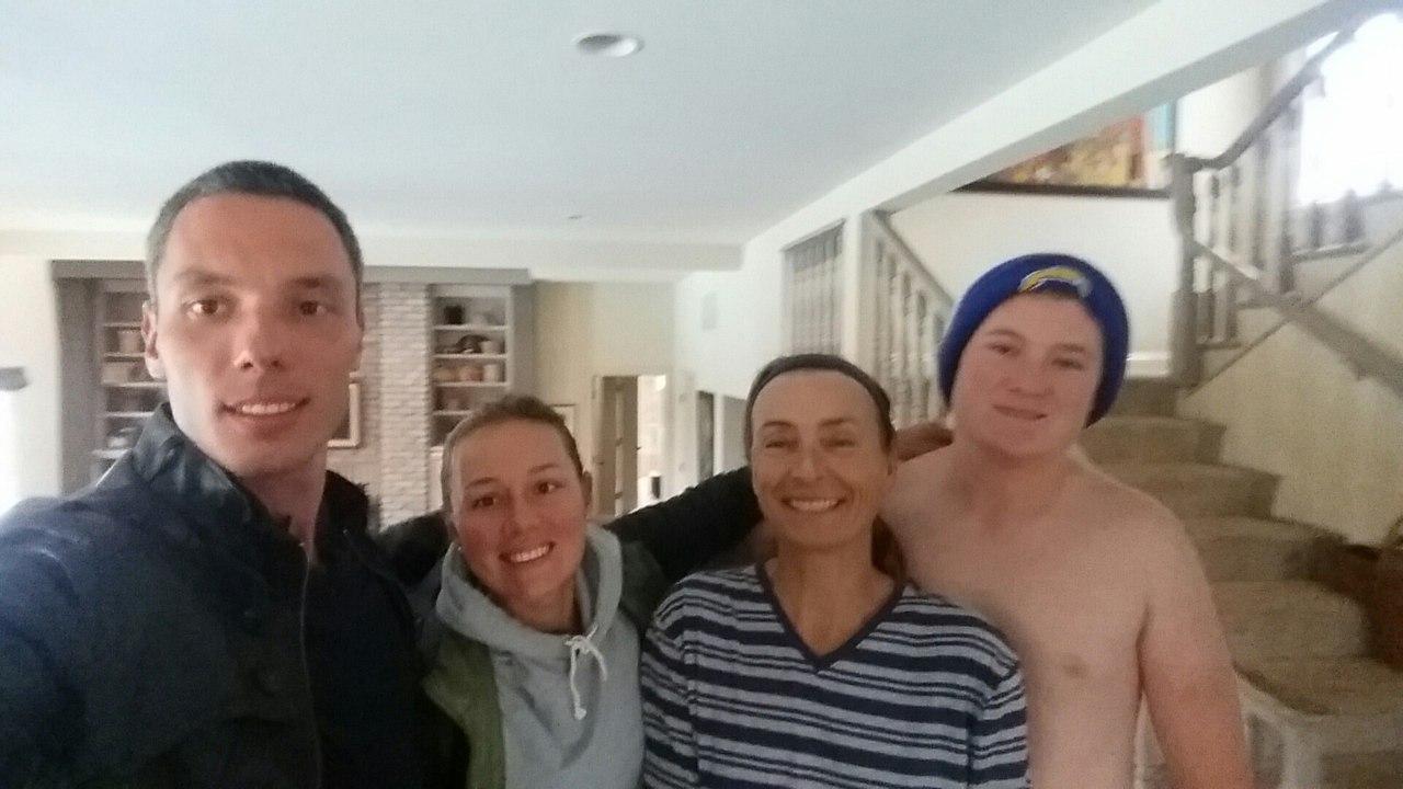 хелпекс семья приютила