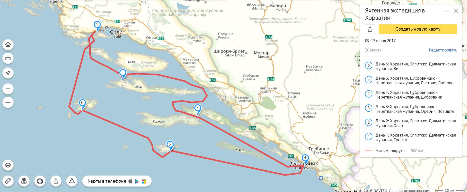 яхтенное путешествие в хорватии карта экспедиции