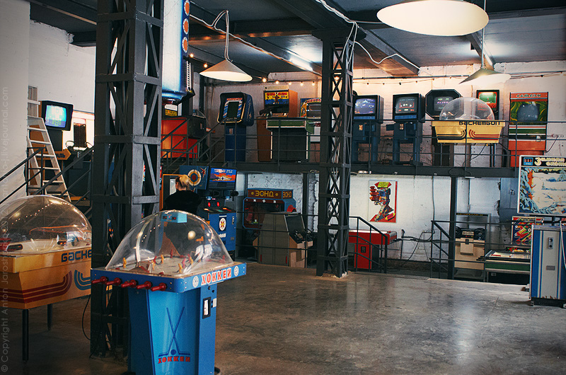 музей игровых автоматов СССР