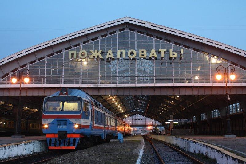 калининград южный вокзал вид на перрон
