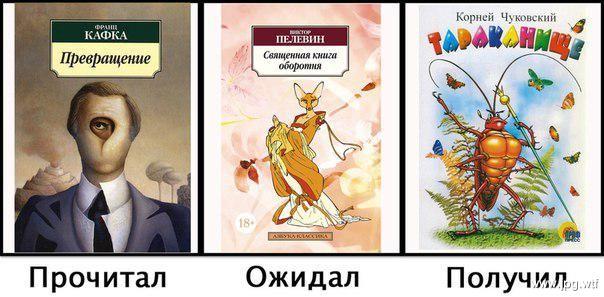 """Как прочитать Кафку и не сойти с ума: Отзыв о романе """"Процесс"""", рассказах и вообще"""