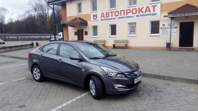 иркутск прокат авто без водителя